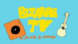 BIZARRE TV|ギターを弾き倒せ!俺たちはAIに勝てるのか?#117