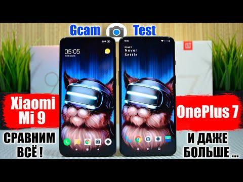 Сравнение Xiaomi Mi 9 и OnePlus 7 | ШОКИРОВАЛИ оба НО... НЕ ПОКУПАЙ их ПОКА не ПОСМОТРЕЛ ЭТО ВИДЕО
