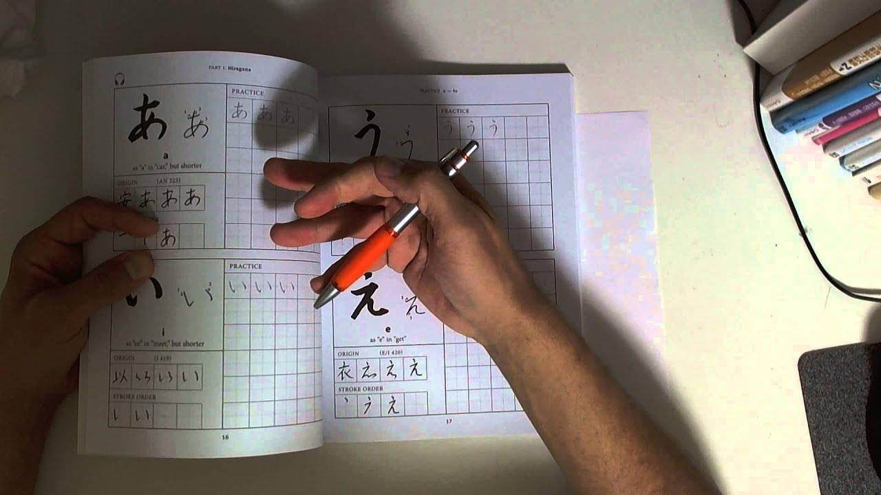 how to write ro in katakana