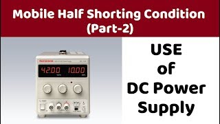 Mobile Half Shorting Condition (Part - 2)| Use of DC Power Supply | Mobile Repairing Course in Hindi