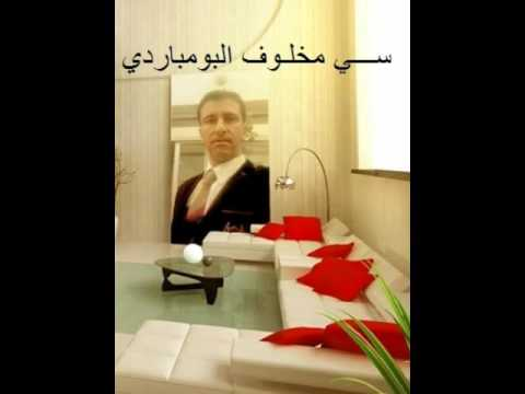 Cheb Hasni  Manejemch N3ich Hadi L3icha