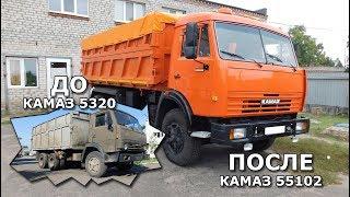 Восстановление (капитальный ремонт) Камаз 5320. Переоборудование в Камаз 55102. Второе рождение.