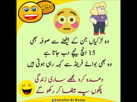 Best Of Funny Picture Videos Collection Lateefay Jokes In Urdu Hindi Jokes