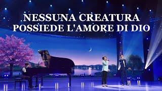 Canti di lode 2020 - Nessuna creatura possiede l'amore di Dio