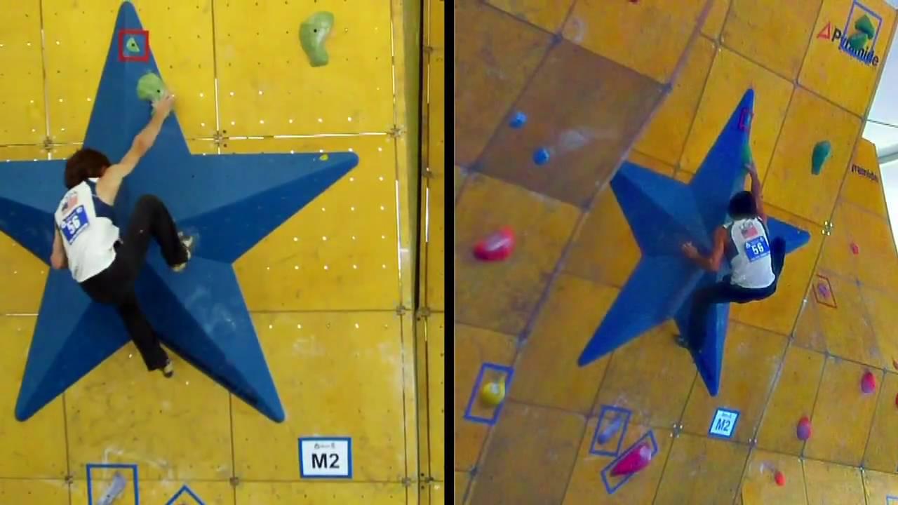 boulder vs vail model