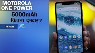 MOTO ONE POWER: कैसा है ये स्मार्टफोन ? | Review | Tech Tak