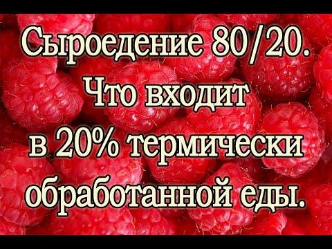 Реферат: Тепловая обработка пищевых продуктов - Xreferat