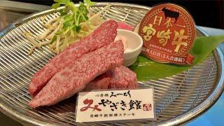 Miyazaki beef steak loin | teppanyaki in Japan