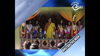 Bhutan This Week (June 16-22)