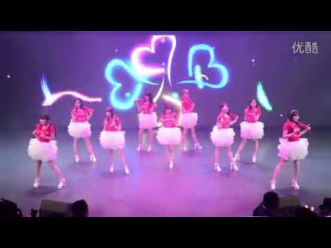 """Chinese women's combined 1931 red team """"Thank you! I"""" premiere 09"""