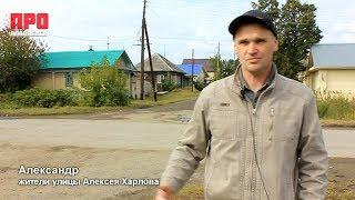 Перекрёсток Алексея Харлова и Красной Армии