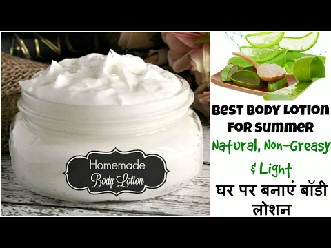 Homemade Aloe Vera Lotion | Natural, Non-Greasy & Light Body Moisturizer | Summer Care