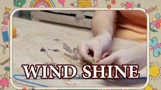 قصقص ولزق - Wind Shine