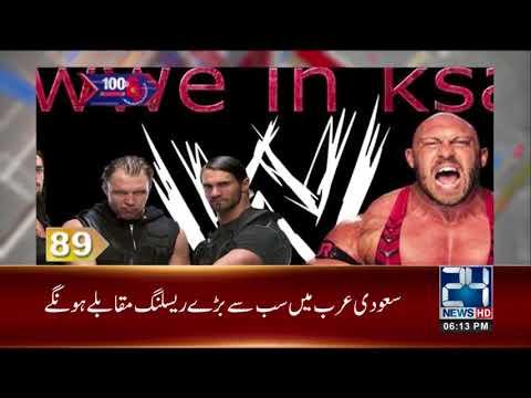 News Bulletin   06:00 PM   25 April 2018   24 News HD