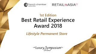 Winner: Lifestyle Permanent Store – Buly HK (Retail in Asia Best Retail Experience Award)