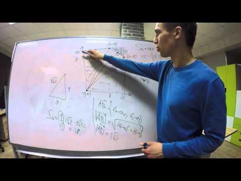 По координатам вершин треугольника найти