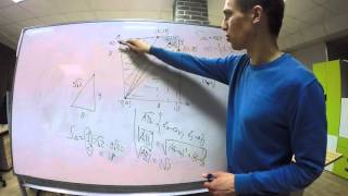 ЕГЭ. Математика. База . Дан координаты вершин треугольника, найти площадь треугольника