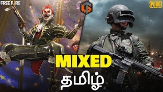 Mixed Games தமிழ் Free Fire & PUBG Live Tamil Gaming