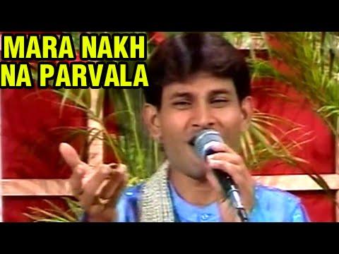 Mara Nakh Na - Pyara Ladi (Kankavati) - Part 2 - Gujarati Marriage Song - Marriage Traditional Song