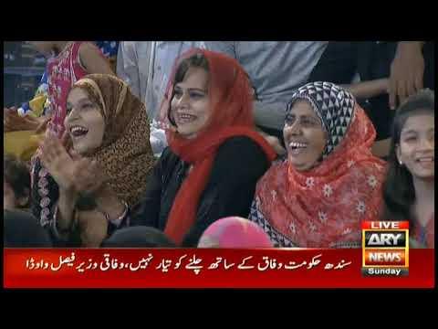 Misbah Ul Haq enjoys Shafaat Ali impersonates a senior sports journalist