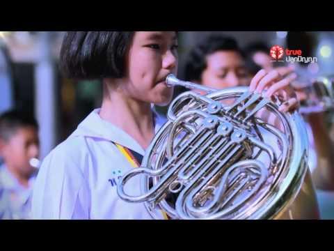 เพลงชาติ : วงโยธวาทิต