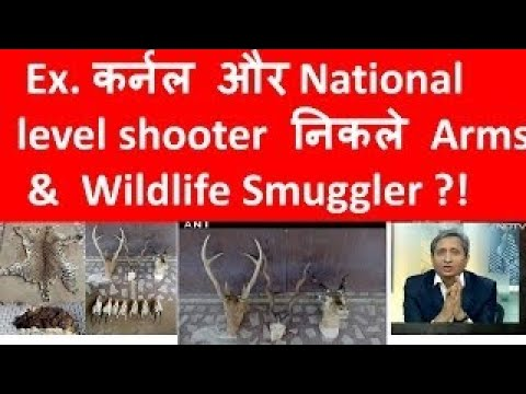 Prime Time Ravish ,National level shooter is an arms, wildlife smuggler?! ll Voice of Diss
