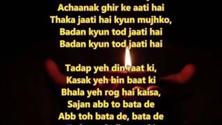 Tadap Ye Din Raat Ki - Amrapali - Full Karaoke with scrolling lyrics