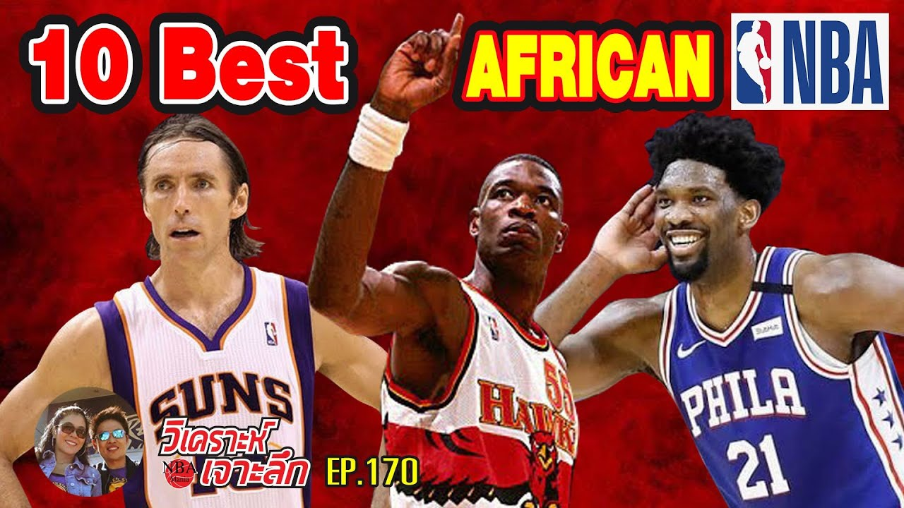 EP170: 10 Best African NBA Players