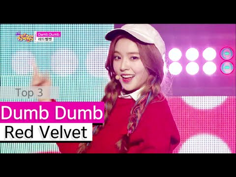 [HOT] Red Velvet - Dumb Dumb, 레드벨벳 - 덤덤, Show Music core 20150919