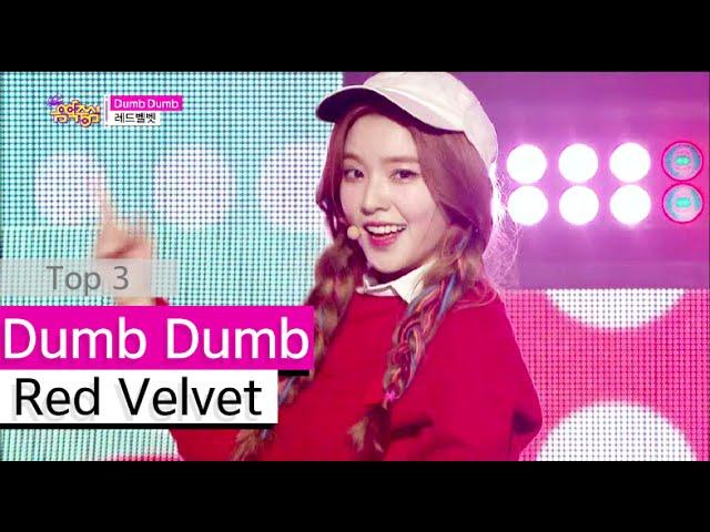 [HOT] Red Velvet - Dumb Dumb, 레드벨벳 - 덤덤, Show Music core 20150919