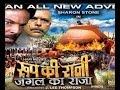 Roop Ki Rani Jungle Ka Raja│king Solomon's Mines│full Movie video