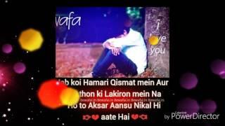 nazar chahti hai didaar karna full song