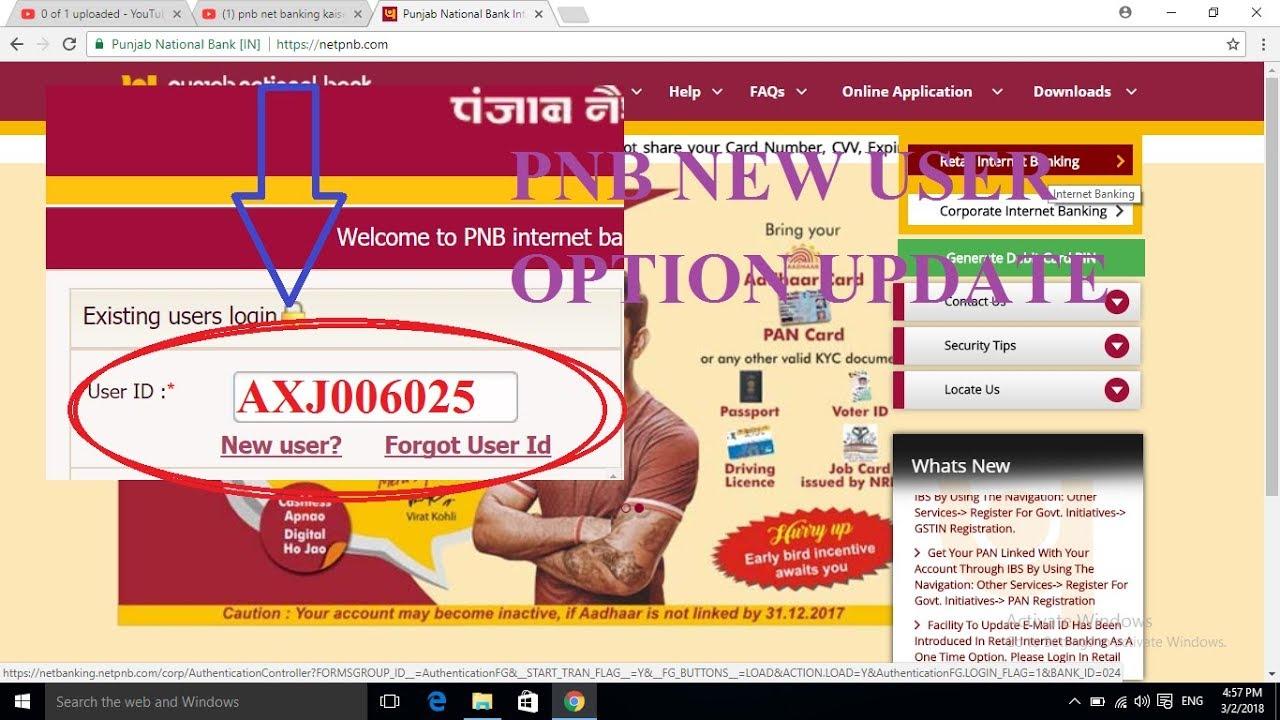 pnb net banking registration new user