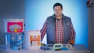 Отделка дома из пеноблоков в 4 шага с силоксановой штукатуркой короед düfa