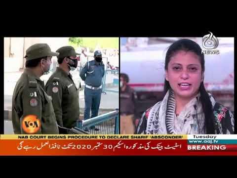 View 360 With Sara Zaman | 30 June 2020 | Aaj News | AJT