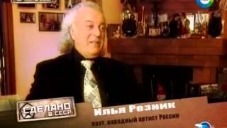 Сделано в СССР - Лайма Вайкуле