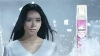 Betadine Feminine Foam Wash 'Water World HK'