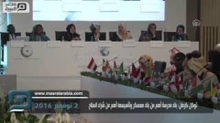 مصر العربية | توكل كرمان: بناء مدرسة أهم من بناء معسكر وتأسيسها أهم من شراء السلاح