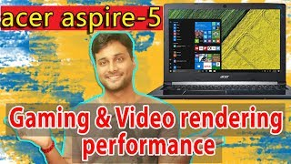 Acer aspire-5 (2 GB NVIDIA graphics) Performace review | Premiere pro video rendering & PUBG lite