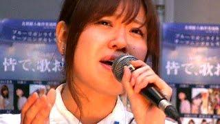 赤い鳥の名曲「翼をください」を山口采希さん田中慈人さんがカバー。赤...