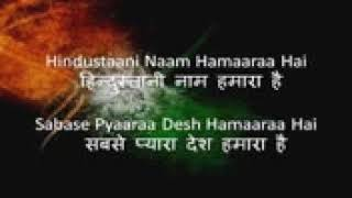 Bharat humko jaan se pyara hai   lyric video hindi   english176x144