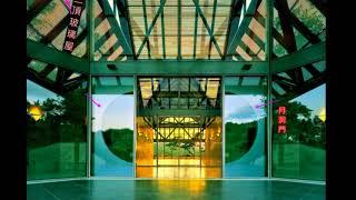 美秀美術館   2017,  MIHO Museum, Japan