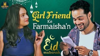Girlfriend Ke Farmaish | Eid Mubarak - Eid Special Video | Abdul Razzak | Eid Ul Fitr 2019