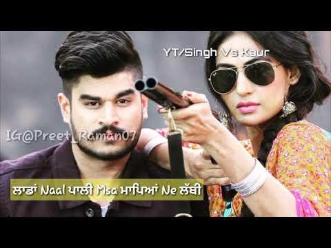 Tere Wali Jatti Da Subah Athra || 😎😎 Latest Punjabi Whatsapp Status 2017