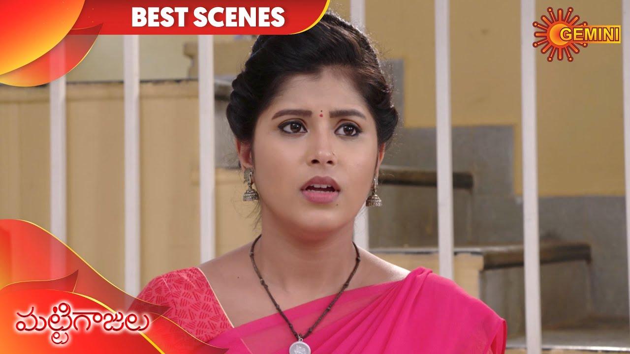 Download Mattigajulu - Best Scene   8 September 2020   Gemini TV Serial   Telugu Serial