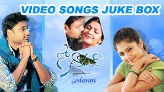 Godavari Video Songs Juke Box   Sumanth   Kamalinee Mukherjee   Neetu Chandra