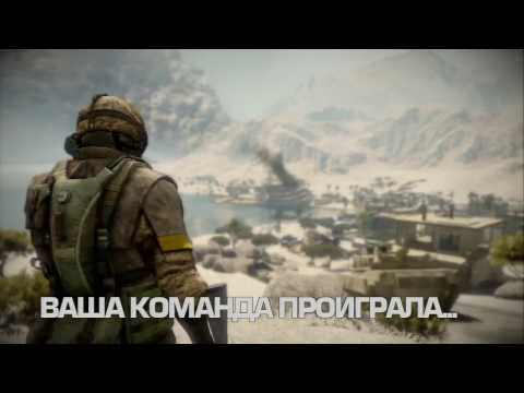 Battlefield: Bad Company 2 PS3 31.12.2016 C 2