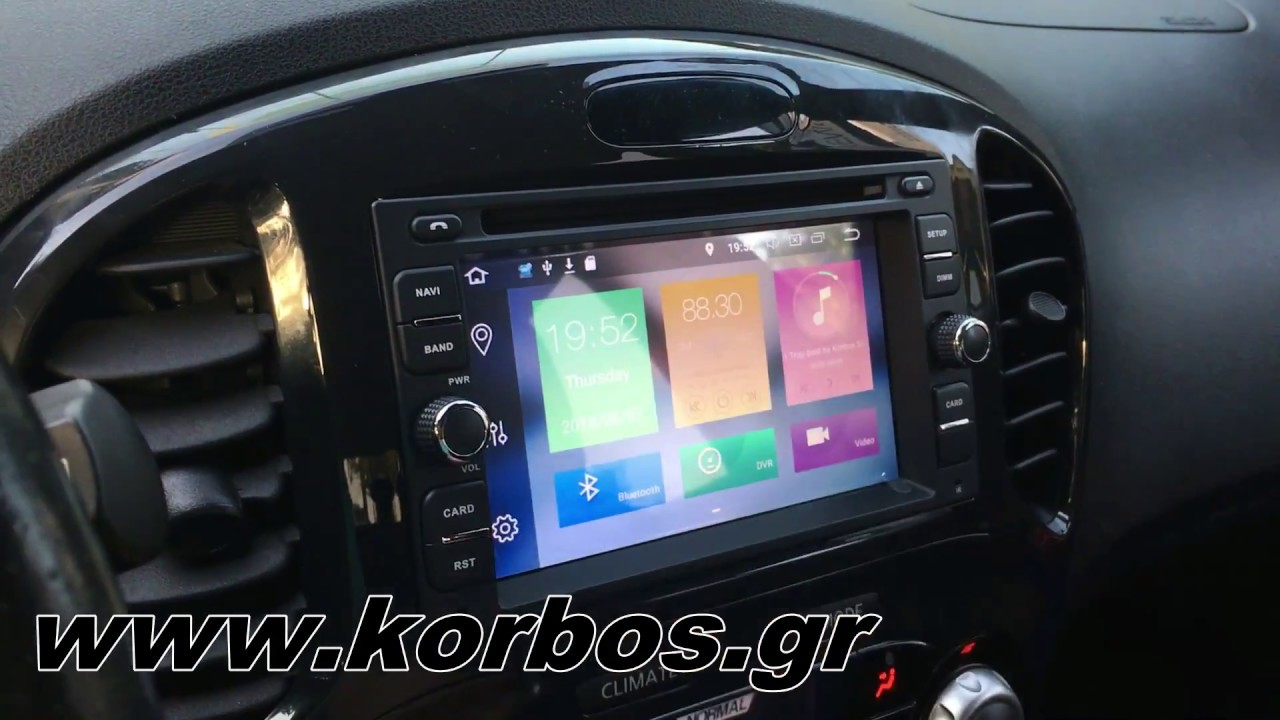 Nissan Juke with Android 8 Multimedia Bizzar BL-NS89 www.korboos.gr
