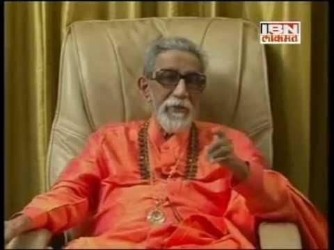 Balasaheb Thackeray - Marathisanmaan
