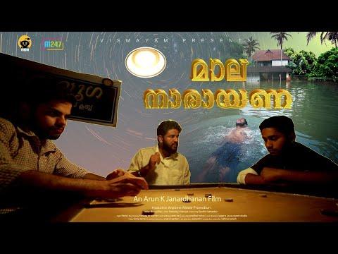 Download Maalanaarayana Malayalam Short Film | Arun K Janardhanan |  Mp4 baru